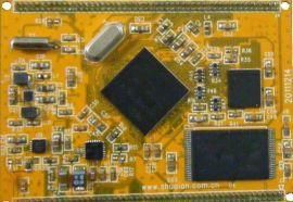 ARM嵌入式开发板