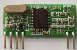 汽车电子专用PKE接收模块RXB15