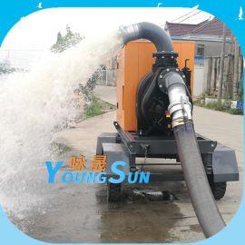 8寸防汛抗旱柴油自吸泵 12寸移动式自吸泵柴油抽水机