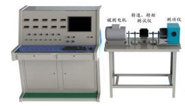 电机测试系统(DJ-XT)
