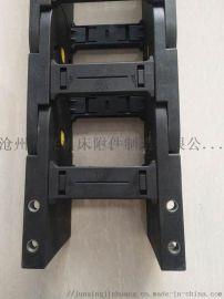 军兴钢制拖链塑料拖链的安装方式用途穿线拖链坦克链