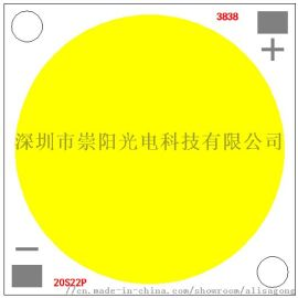 COB倒装 大功率LED 200W适用于洗墙灯