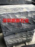 深圳黃金麻蘑菇石 黃鏽石蘑菇石 花崗岩蘑菇石