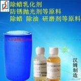 除蜡水可以用异丙醇酰胺DF-21做吗