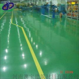 澳宝工业厂房地坪系统,澳宝环氧地坪