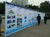 八棱柱展览展会布展书画展广告屏风宣传画展板安装