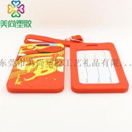 软胶箱包行李牌 PVC挂牌 滴胶工艺品