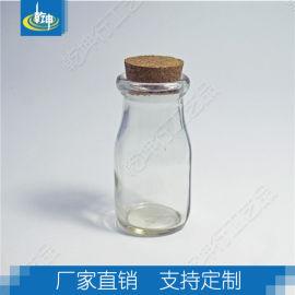 批发5095工艺玻璃奶瓶食品展示瓶子