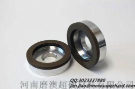 6A2树脂结合剂金刚石砂轮