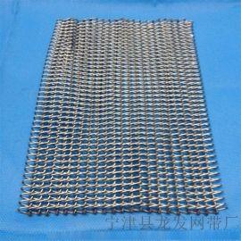 厂家定制不锈钢输送网带 耐高温金属网带 菱形网带