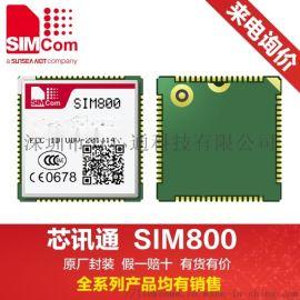 SIM800 替换SIM900