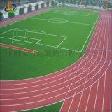 供應學校塑膠跑道,運動場所地板,防滑耐磨環保