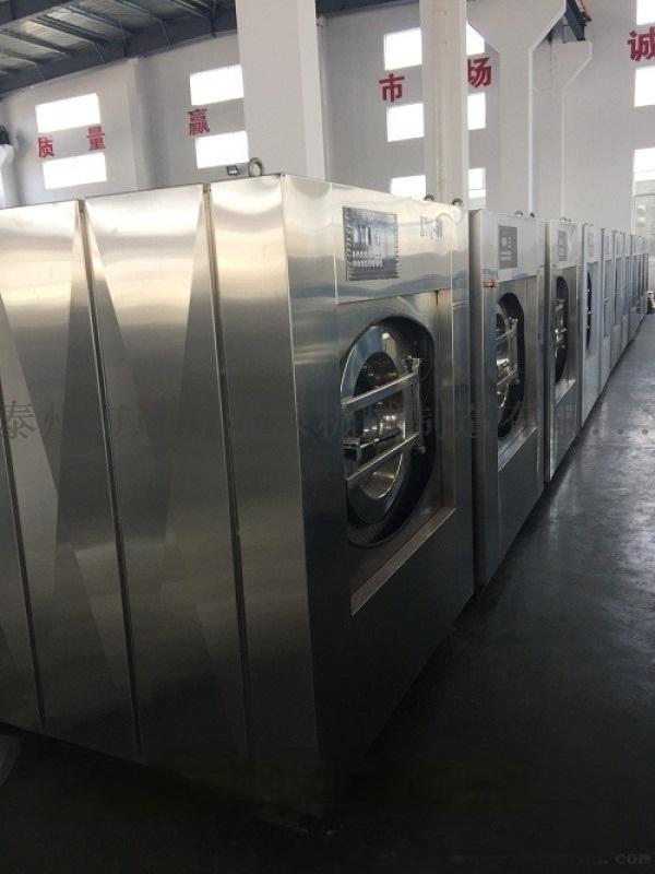 不鏽鋼工作服洗衣機 泰州工作服洗衣機