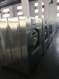 不锈钢工作服洗衣机 泰州工作服洗衣机