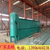 供应洗羊毛污水处理设备屠宰污水处理设备