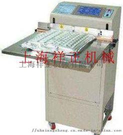 提供上海昆山假牙模,中草药材真空包装封口机厂家
