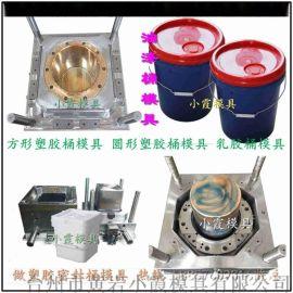 中国塑料模具定做7L,10升塑料桶模具加工生产
