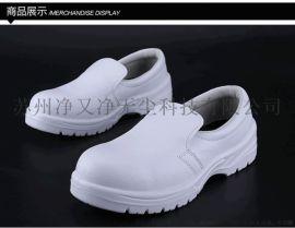 白色食品厨房防滑防砸鞋