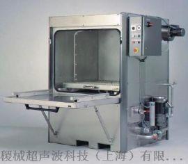 节能型超声波清洗机,超声波清洗设备