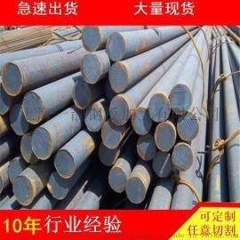 上海一靓可定制各种冷拉光圆、冷拔圆钢