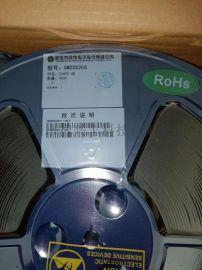 深圳明微LED线性控制芯片 SM2082EG