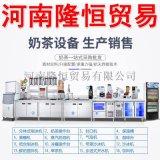 饮品店需要的设备有哪些?奶茶店设备清单