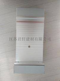 淮安变形缝厂家地面金属盖板转角型