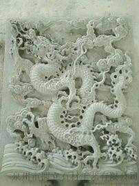 传统古建筑石雕九龙壁浮雕