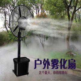 工业喷雾风扇水雾加湿降温水冷商用摇头电风扇