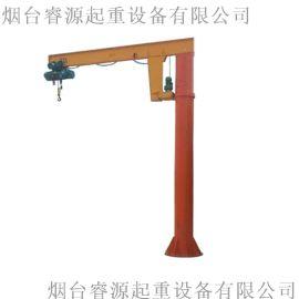 电动定柱式悬臂吊BZD1t,移动式旋转吊
