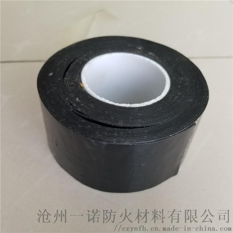 电缆自粘性防火包带生产厂家