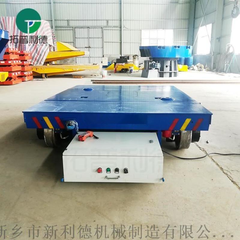 轉運容器罐60噸軌道電平車 鋼構車間平板車方案視頻