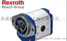 力士乐AZPJ液压齿轮泵价格