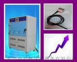 紫外光老化試驗箱光照強度控制
