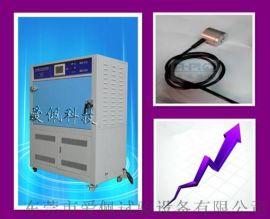紫外光老化试验箱光照强度控制