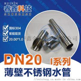 薄壁不锈钢管规格尺寸表 304不锈钢管厂家