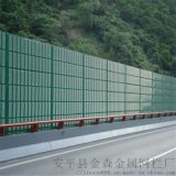 浙江高速公路聲屏障,微孔弧形隔音屏障實體廠家