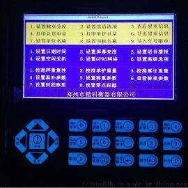 吐鲁番彩屏装载机电子秤价格 吐鲁番50装载机秤厂家