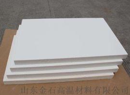 硅酸铝纤维板 保温板 陶瓷纤维板生产厂家