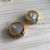 超级电容 法拉电容 5.5V 1.5F/1.0F