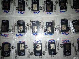 物联网卡环保数采仪 环境监测 GPRS数据传输专用