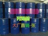 山东丙烯腈厂家报价低 丙烯腈桶装配送