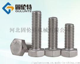 石化专用螺栓厂家,SUS304石化不锈钢螺丝