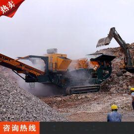 河南郑州移动式破碎站厂家 履带式移动破碎机哪家好