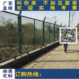 清远停车场金属隔离栅 东莞厂区防爬围栏网 全钢板网菱形孔护栏