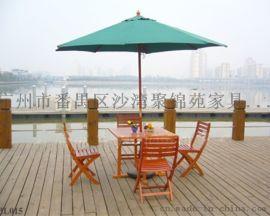 聚锦苑太阳伞 沙滩铝架折叠防雨直杆中柱伞
