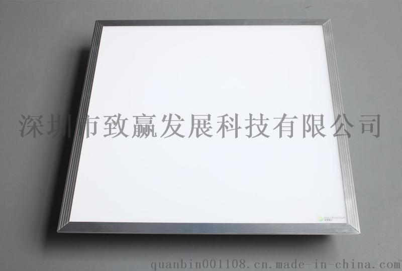 致贏供應商批發LED面板燈600MM正白暖白40Wi
