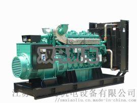 小功率玉柴50KW柴油发电机组 静音发电机