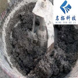 高温浇注料 工业设备专用耐磨陶瓷涂料