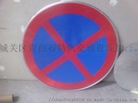新疆哈密交通标志牌生产厂家 哈密道路标志杆直销商